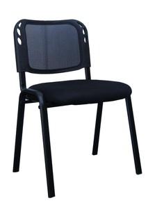 Como - Stuhl mit Armlehnen, in schwarzer Farbe, Meshbezug. Ideal für einen Büro oder Wartesaal