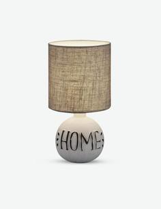 Elda - Lampada da tavolo in ceramica con paralume grigio