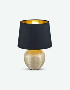 Lucienne - Tischlampe aus Keramik mit Lampenschirm aus Stoff