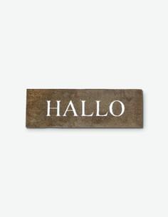 Hallo - Zerbino in diversi motivi  - marrone/bianco
